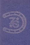 ZaneGrey logo Aschehoug omslag